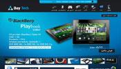 طراحی وب سایت فروشگاه اینترنتی بای تک