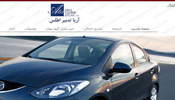 طراحی وب شرکت آریا تدبیر اطلس - لیزینگ ماشین گروه بهمن