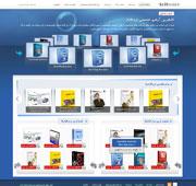 طراحی وب سایت آرشیو کامل نرم افزار های کامپیوتر