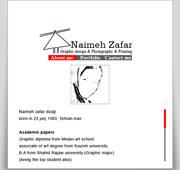 طراحی وب سایت شخصی نعیمه ظفر