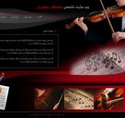 طراحی وب سایت شخصی مصطفی جوهریان
