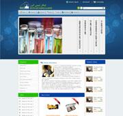 طراحی وب سایت شرکت ابتکار شیمی ابزار