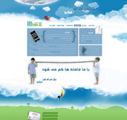 طراحی وب سایت پنل اس ام اس ساپو