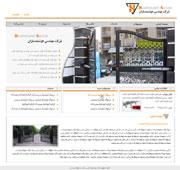 طراحی وب سایت شرکت مهندسی هوشمند سازان