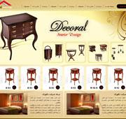 طراحی وب سایت صنایع چوبی دکورال