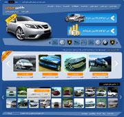 طراحی وب سایت ماشین فروش وب سایت تخصصی خرید و فروش ماشین
