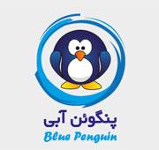 طراحی لوگو نرم افزار حسابداری پنگوئن آبی