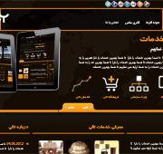 طراحی وب سایت تالی