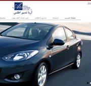 طراحی وب شرکت اتو الماس - لیزینگ ماشین گروه بهمن