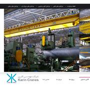 شرکت مهندسی کارین - karin cranes