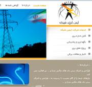 طراحی سایت مجموعه فنی و مهندسی شرکت ایمن انرژی شبکه
