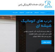طراحی وب شرکت خدمات الکترونیکی رادین