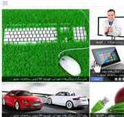 طراحی وب سایت خبری بخوانید