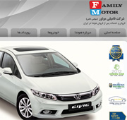 وب سایت فروشگاهی فروش هوندا Civic - شرکت فامیلی موتور