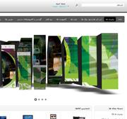 طراحی وب سایت شرکت گسترش سرمایه سام آسیا