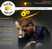 طراحی وب سایت Money Mind