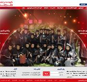 طراحی وب سایت گروه مادر تخصصی طرح نوین - بزرگترین شبکه تخصصی حقوقی در کشور