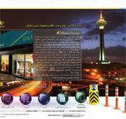 مالتی مدیا شرکت عرف ایران