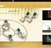 وب سایت جواهری آنلاین بانکی