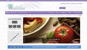 طراحی وب سایت همایش بین المللی برند برتر کیفیت برتر