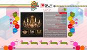طراحی و پیاده سازی کاتالوگ دیجیتال و مالتی مدیا شرکت تالی