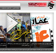 طراحی وب سایت جشنواره مردمی فیلم عمار