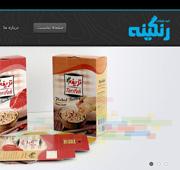 طراحی وب سایت گروه تبلیغاتی رنگینه