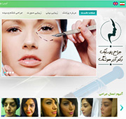 فوق تخصص جراحی پلاستیک و زیبایی دکتر آرام آذر هوشنگ