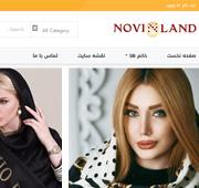 novinland فروشگاه اینترنتی جامع شال وروسری نوین لند