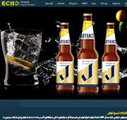 شرکت تولیدی فرآورده های نوشیدنی تسنیم نوش - جویانس