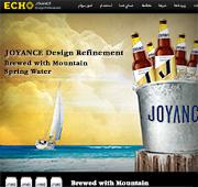 وب سایت شرکت نوشیدنی تسنیم نوش - joyance
