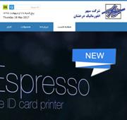 طراحی وب شرکت سپهر انفورماتیک درخشان